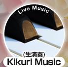 Kikuri Music 生演奏